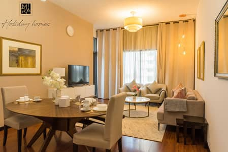 2 Bedroom Apartment for Rent in Jumeirah Lake Towers (JLT), Dubai - Mira Holiday Homes - 2 bedroom in Green Lakes - JLT