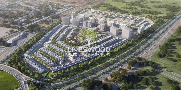 فلیٹ 2 غرفة نوم للبيع في مدينة ميدان، دبي - شقة في مجمع ميدان المبوب مدينة ميدان 2 غرف 1700000 درهم - 5407483