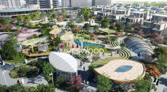 استوديو  للبيع في مدينة ميدان، دبي - شقة في مجمع ميدان المبوب مدينة ميدان 520000 درهم - 5408043