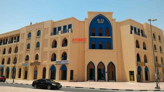 فلیٹ 1 غرفة نوم للبيع في المدينة العالمية، دبي - 1 BED ROOM FOR SALE IN PERSIA CLUSTER - INTERNATIONAL CITY - 300
