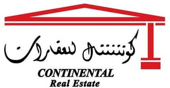 Continental Real Estate Sharjah