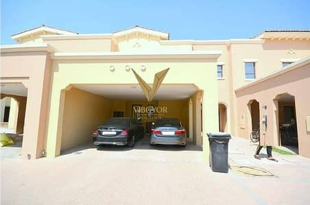 Motivated Seller! 3 Bed Townhouse Mira 2 - Type 3M