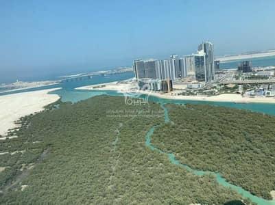 فلیٹ 1 غرفة نوم للايجار في جزيرة الريم، أبوظبي - Magnificent View| Spacious and Luxurious Location