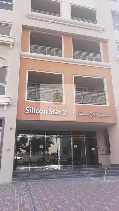 شقة 1 غرفة نوم للايجار في واحة دبي للسيليكون، دبي - 1 bedroom / with Balcony / Ready to Move-In