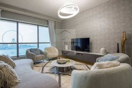 2 Bedroom Flat for Rent in Jumeirah Beach Residence (JBR), Dubai - Hot Offer   2BR Full Sea View   Bills Included