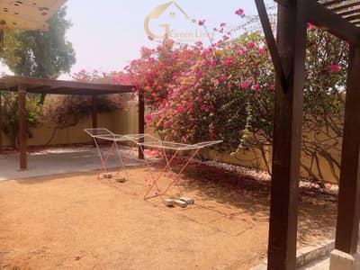Waterfront Community | Villa with Private Garden