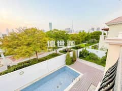 Burj Khalifah view  / luxury lifestyle/ vacant