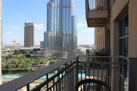 Exclusive 1 Bed with Big Terrace Partial Burj View