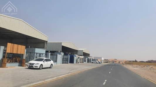 ارض صناعية  للبيع في منطقة الإمارات الصناعية الحديثة، أم القيوين - أرض صناعية في ام القيوين صناعية أم الثعوب