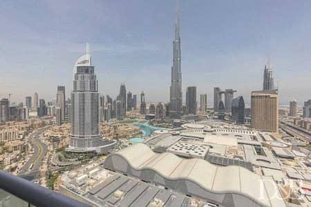 فلیٹ 2 غرفة نوم للايجار في وسط مدينة دبي، دبي - Vacant Now | 04 Series | Bills Included