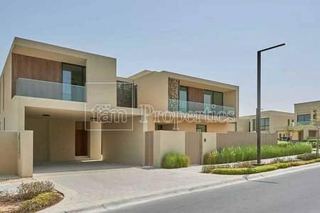 6 Bedroom Villa for Sale in Dubai Hills Estate, Dubai - Corner Plot   Vacant & Brand New   Park View