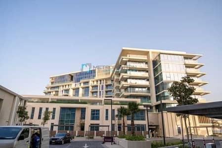 فلیٹ 2 غرفة نوم للبيع في جزيرة السعديات، أبوظبي - شقة في تركواز ممشى السعديات المنطقة الثقافية في السعديات جزيرة السعديات 2 غرف 3200000 درهم - 5387505