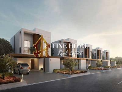 شقة 1 غرفة نوم للبيع في الغدیر، أبوظبي - Own Your New 1BR Apartment Close To Park