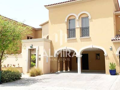 4 Bedroom Townhouse for Rent in Saadiyat Island, Abu Dhabi - Hot Deal I Affordable home w/ huge layout
