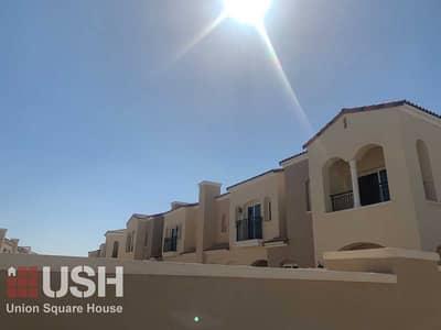 تاون هاوس 3 غرف نوم للايجار في سيرينا، دبي - READY TO MOVE IN l  EXCLUSIVE l CALL NOW
