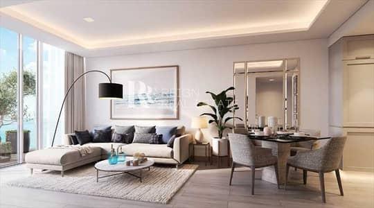 شقة 1 غرفة نوم للبيع في مدينة مصدر، أبوظبي - Grab The Deal - CASH OFFER 560