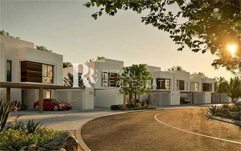 تاون هاوس 3 غرف نوم للبيع في جزيرة ياس، أبوظبي - Single Row - Phase 1 - Lowest Price
