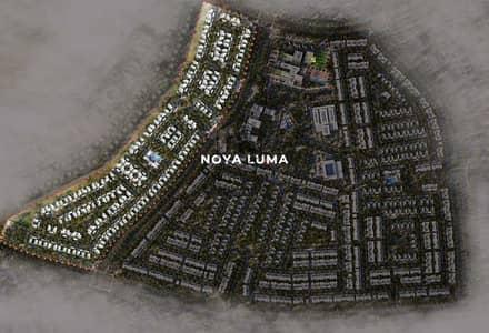 فیلا 3 غرف نوم للبيع في جزيرة ياس، أبوظبي - فیلا في نويا لوما نويا جزيرة ياس 3 غرف 2600000 درهم - 5415048
