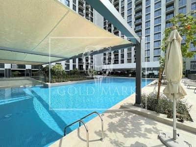 شقة 2 غرفة نوم للايجار في دبي هيلز استيت، دبي - Full Park and Pool View | Keys In Hand | Bright