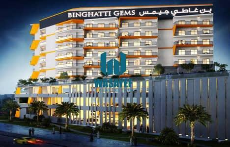 شقة 1 غرفة نوم للبيع في قرية جميرا الدائرية، دبي - شقة في بن غاطي جيمز الضاحية 12 قرية جميرا الدائرية 1 غرف 550000 درهم - 5415426