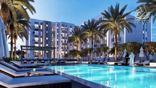 شقة 1 غرفة نوم للبيع في الخان، الشارقة - امتلك وحدتك بجزيرة مريم فقط بمقدم 10% وباطلالة على بحر العرب .
