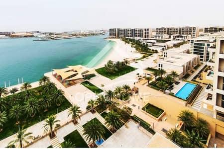 فلیٹ 3 غرف نوم للبيع في شاطئ الراحة، أبوظبي - Best View I Best Location I Price Negotiable I Beach Access