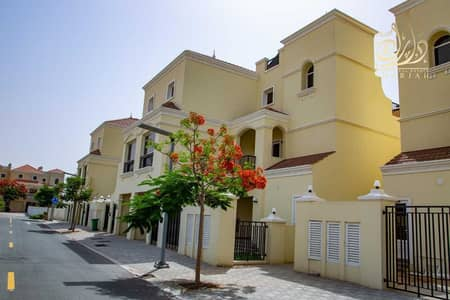 2 Bedroom Townhouse for Sale in Aljazeera Al Hamra, Ras Al Khaimah - Own a townhouse in the most beautiful places and the largest area with only 20 % down payment