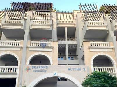 شقة 1 غرفة نوم للبيع في قرية جميرا الدائرية، دبي - 1 bhk for sale  | Vacant on transfer | Best Price