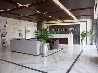 مبنى سكني  للبيع في قرية جميرا الدائرية، دبي - مبنى سكني في مساكن ديون قرية جميرا الدائرية 85000000 درهم - 5366262
