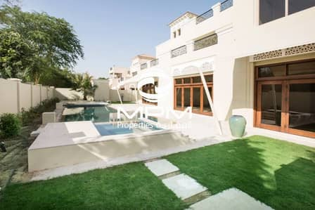 Barari|Desert Leaf|7 Bed|Type A| Vacant