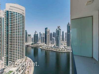 فلیٹ 1 غرفة نوم للبيع في دبي مارينا، دبي - Exclusive | Spacious Home with Marina View