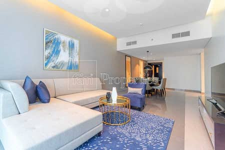 3 Bedroom Flat for Rent in Business Bay, Dubai - Most Desired Layout  Spacious unit  High  floor