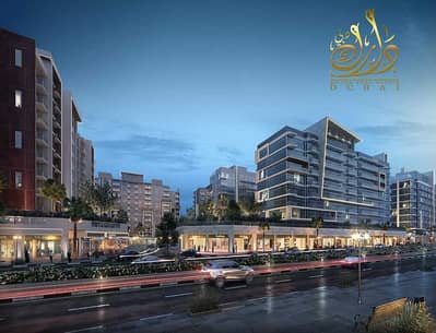 محل تجاري  للبيع في مدينة ميدان، دبي - A profitable investment commercial store in Sheikh Mohammed Bin Rashid City