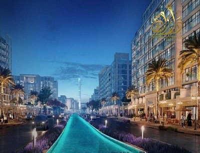 محل تجاري  للبيع في مدينة ميدان، دبي - Shops for sale in Meydan City| Boulevard View |High ROI