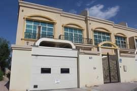 شقة في مطار البطين المطار 35000 درهم - 5419076