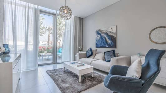 1 Bedroom Flat for Rent in Mohammed Bin Rashid City, Dubai - Brand New Furnished Apartment in Exclusive Community