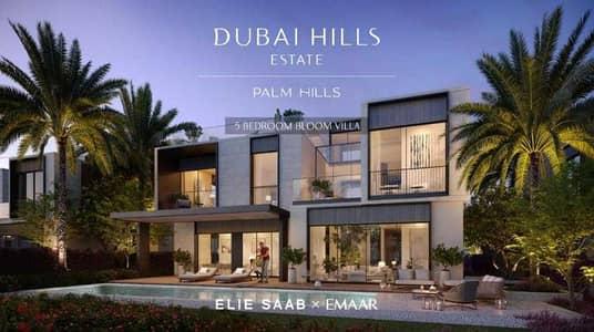 5 Bedroom Villa for Sale in Dubai Hills Estate, Dubai - Genuine Resale  Designed by Elie Saab  Huge Villa