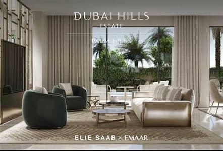5 Bedroom Villa for Sale in Dubai Hills Estate, Dubai - Exclusive |  Genuine Resale | Elie Saab interiors