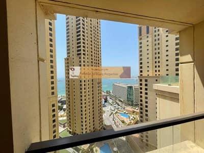 فلیٹ 2 غرفة نوم للبيع في جميرا بيتش ريزيدنس، دبي - HOT DEAL / High Floor / Rented (1 Chq)