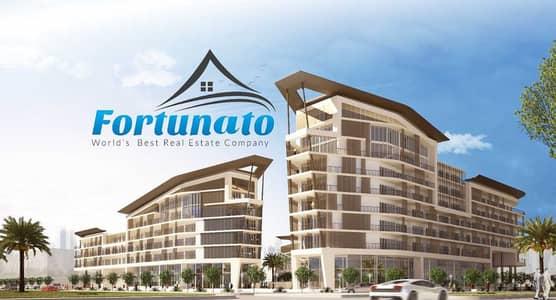 فلیٹ 1 غرفة نوم للبيع في مدينة مصدر، أبوظبي - شقة في المهرة ريزيدنس مدينة مصدر 1 غرف 599000 درهم - 5419619