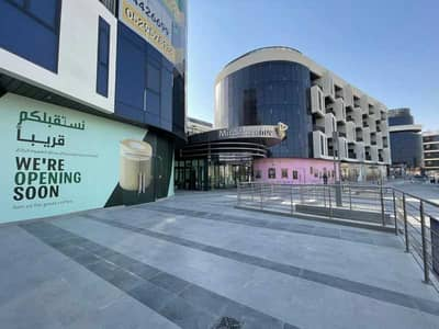 شقة 1 غرفة نوم للايجار في مردف، دبي - Brand New Building| Multaqa Avenue|Call Now to View