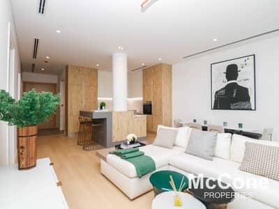 شقة 2 غرفة نوم للبيع في البراري، دبي - Contemporary Finish   Stylish   Lush Landscape