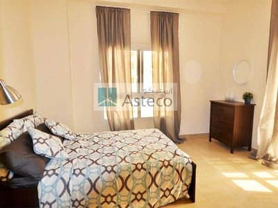 1 Bedroom Flat for Sale in Remraam, Dubai - Hot Sale Price | Fully Furnished | Great Location