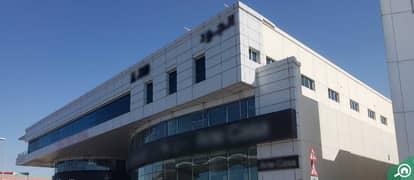 Al Joud Centre