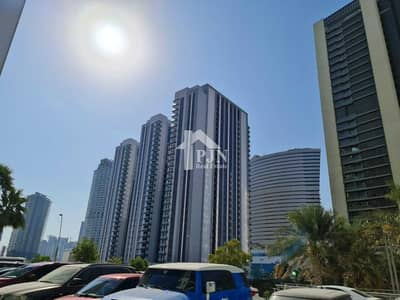 1 Bedroom Flat for Sale in Al Reem Island, Abu Dhabi - Vacant ! Ready to Move In ! 1BR For Sale