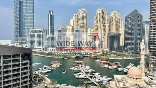 شقة 1 غرفة نوم للبيع في دبي مارينا، دبي - Relaxing Marina View | With Balcony | Vacant