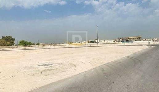 ارض سكنية  للبيع في الممزر، دبي - Pay 20% and Own G+1 Freehold  Villa Plot Near Al Ittihad Private School