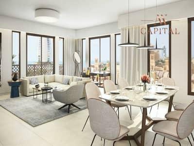 شقة 4 غرف نوم للبيع في أم سقیم، دبي - Luxury Bright   Burj View   Genuine Re-Sale