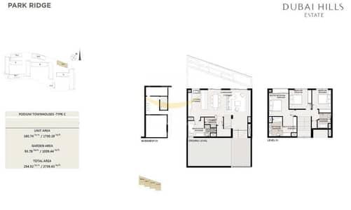 تاون هاوس 3 غرف نوم للبيع في دبي هيلز استيت، دبي - Last Unit | Pay 25% to Move in |3 BR Townhouse w/ Private Garden | PVIP