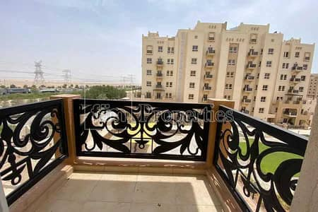 1 Bedroom Apartment for Sale in Remraam, Dubai - 1 BR | Al Ramth 5 | Brand New  Apartment